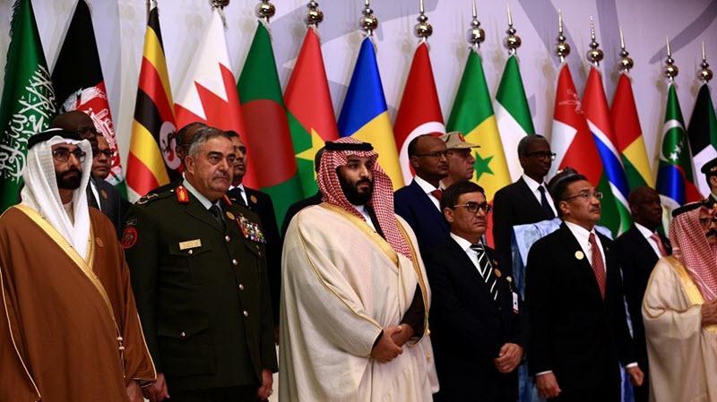 Arab NATO