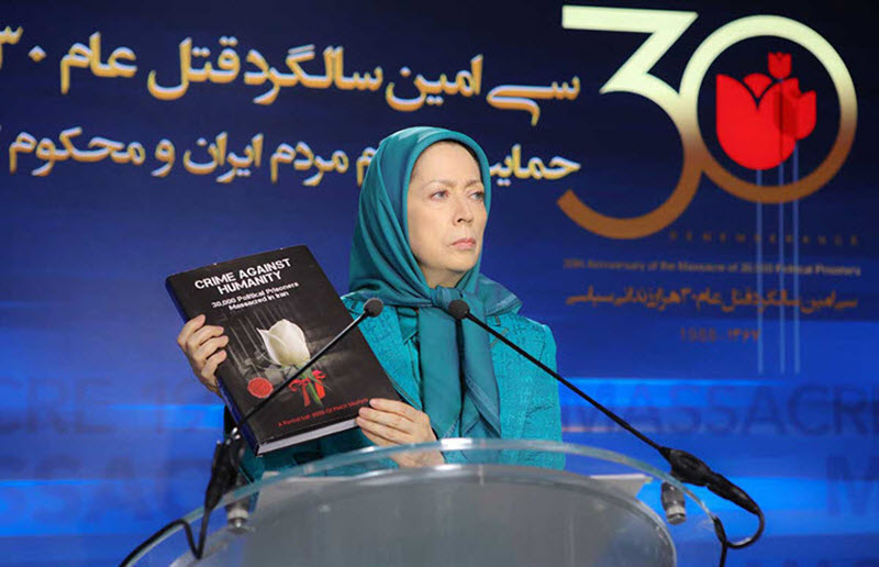 1988-massacre-in-iran
