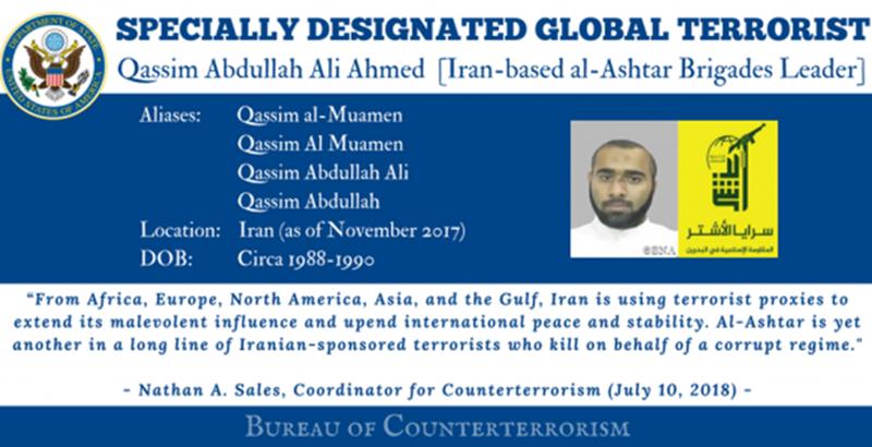 Qassim-Abdullah-Ali-Ahmed