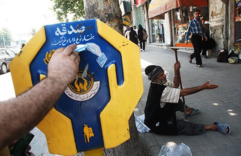 Iranians Angry