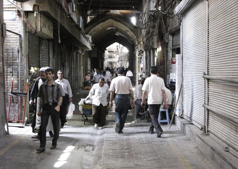 Iran's Bazaar