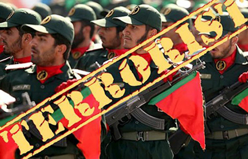 The Islamic Revolutionary Guard Corps (IRGC)
