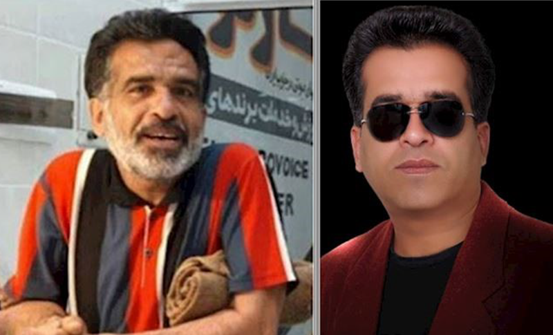 Iranian regime executed Hamidreza Derakhshandeh