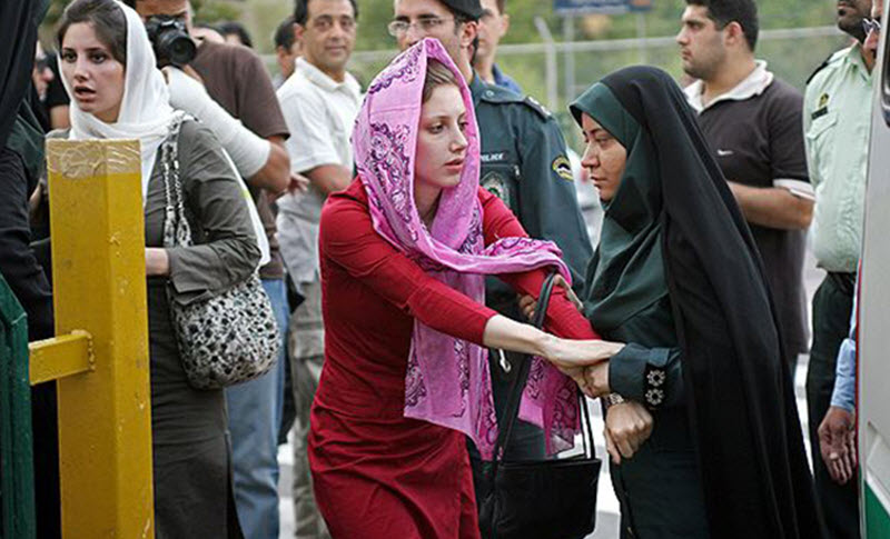 New plan to suppress women in Iran