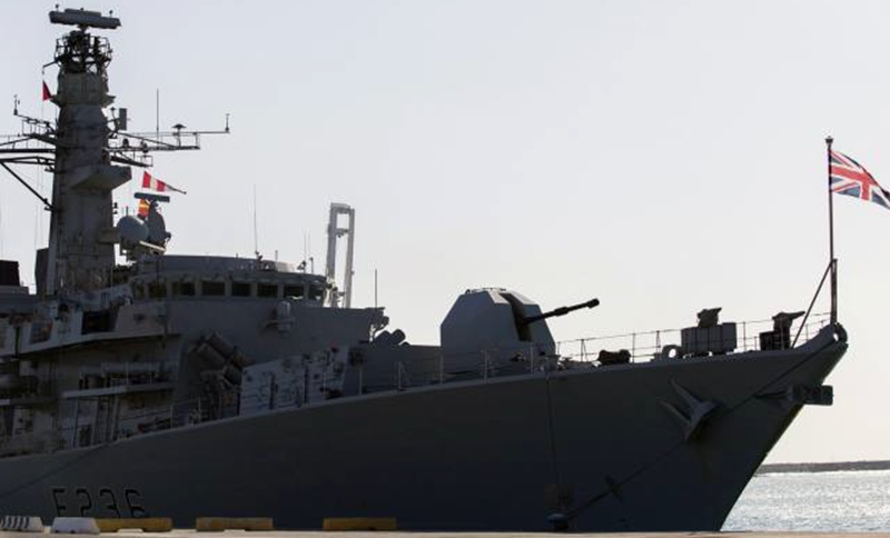 US and UK mission to protect commercial shipping against Iran continues