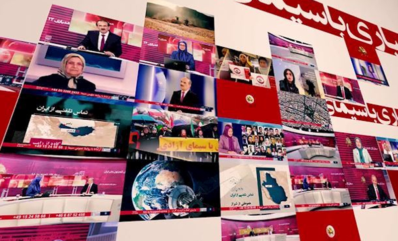 """The Iranian opposition television network """"Iran National TV"""" (INTV) launched its 24thtelethon on Friday, November 13, 2019."""