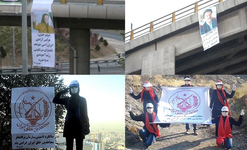 Members of the People's Mojahedin Organization of Iran's Resistance Units continually expanded the recent November 2019 protests, by putting up images and posters of Resistance leaders in cities across Iran.