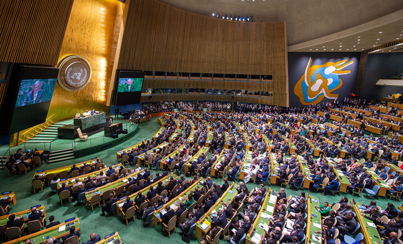 The United Nations General Assembly (UNGA) condemned Iran's human rights violations for the 66th time in a resolution.