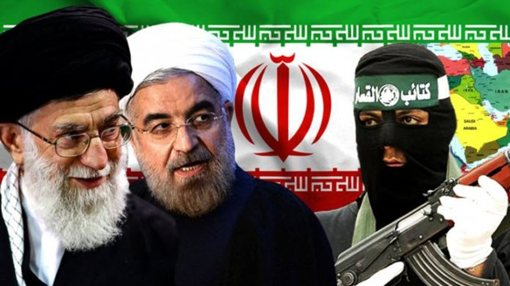 Iranian Regime: Four Decades of Terror