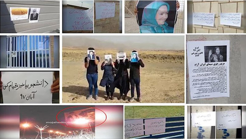 activities of the Iranian opposition People's Mojahedin Organization of Iran (PMOI/MEK)