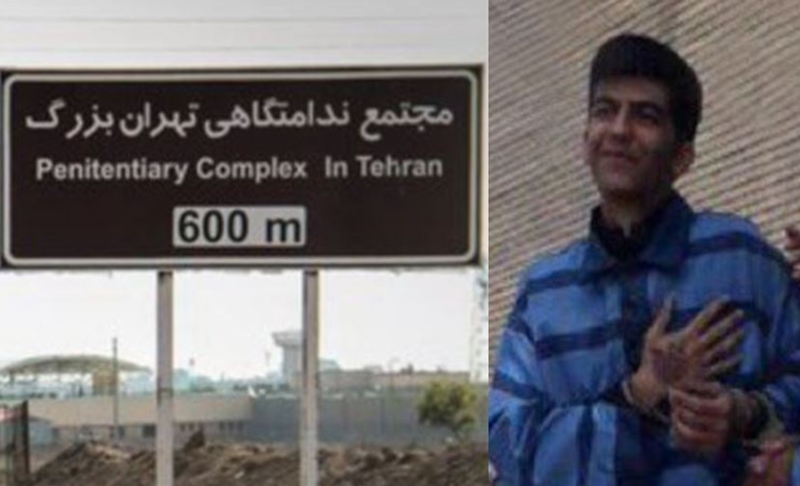 Iranian political prisoner Alireza Shir-Mohammad-Ali, 21, was stabbed to death by two Iranian regime operatives in the Greater Tehran Prison on Monday, June 10, 2019.