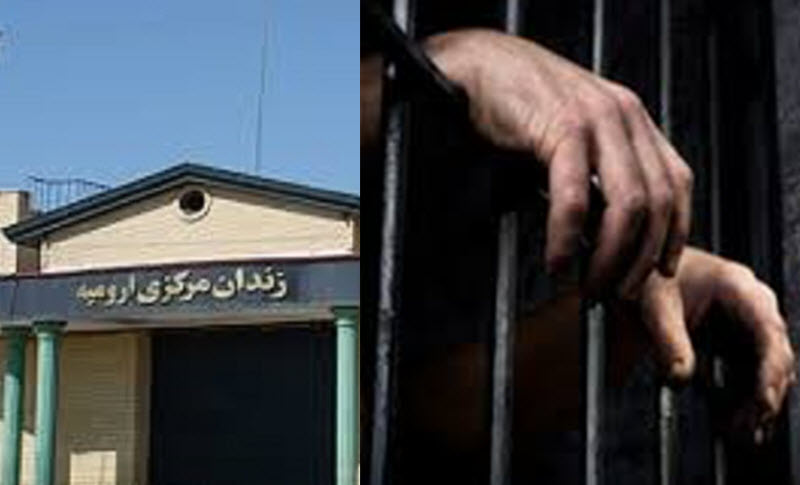 At the Orumieh Central Prison in Iran's northwestern province of West Azarbaijan human rights violations are prevalent and prison officials are smuggling narcotics.