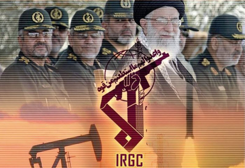The notorious Islamic Revolutionary Guard Corps (IRGC) is a terrorist group that has been wreaking havoc across the Middle East for decades.