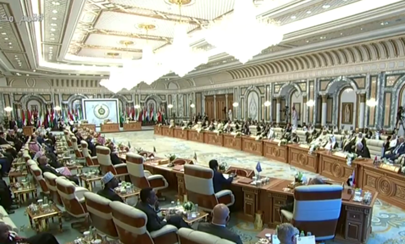 Arab League Summit commences in Mecca