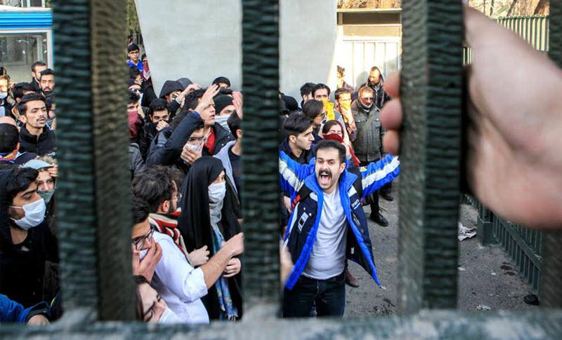 tehran-protesters-university