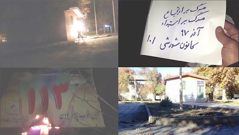 "Iranian Regime has Grave Concerns Regarding the ""Enemy"""