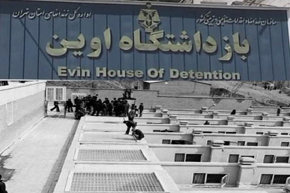 Many of Iran's Minorities 'Celebrated' the New Year in Prison