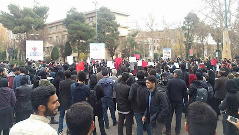 Protesting Tehran University Students