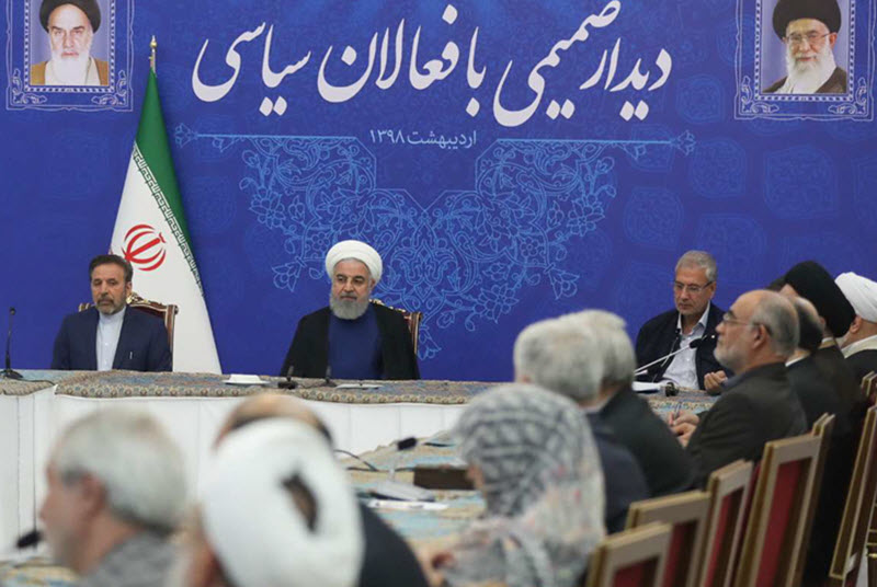 Iranian President Hassan Rouhani in meeting with so-called political activists from different factions on May 10th