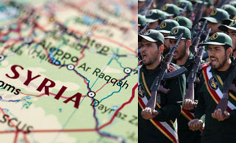Latests Details on IRGC's Status in Syria