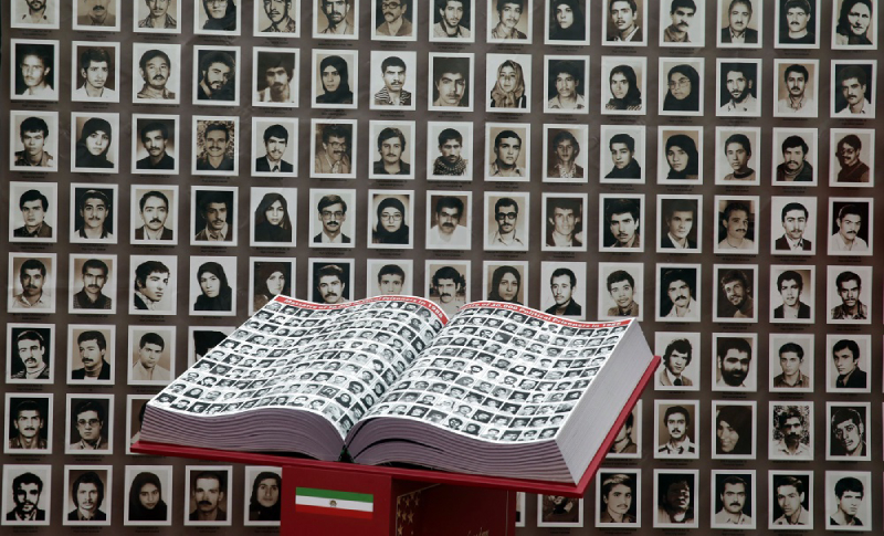 Iran 1988 Massacre