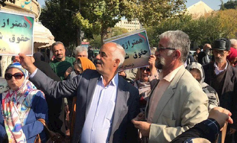On Tuesday 12th November, a number of Iranians held a protest in front of the parliament building in the country's capital to voice their anger at the loss of their money.