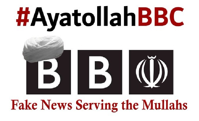 Iranians around the world have been very concerned about the BBC news outlet's biased reporting.