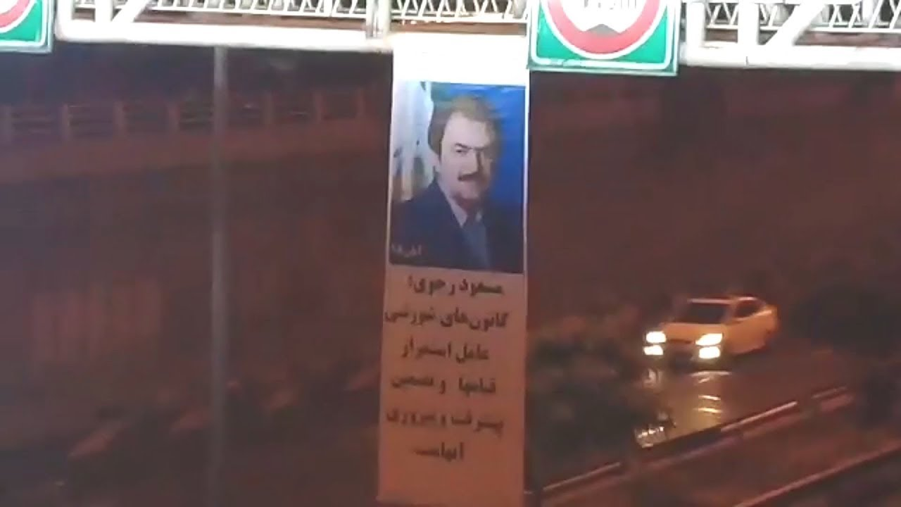 The member and supporters of the Iranian opposition group, the People's Mojahedin Organization of Iran (PMOI, Mujahedin-e Khalq or MEK), have been continuing their campaign to show support for establishing freedom and democracy throughout November