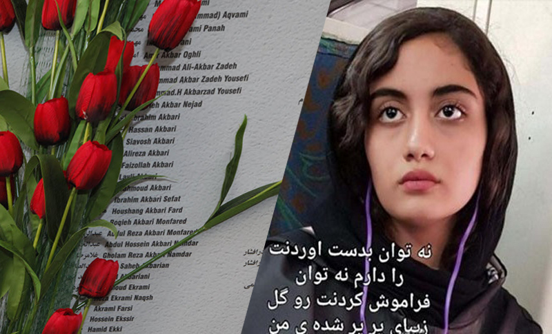 People's Mojahedin Organization of Iran (PMOI/MEK) has published 25 more names of martyrs of Iran Protests 2019