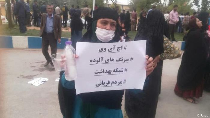Supporters of the People's Mojahedin Organization of Iran (PMOI/MEK) reported from inside of Iran, shots fire on protesters against infection of more than 300 inhabitants of Lordegan in in Charmahal & Bakhtiari province, southern Iran.