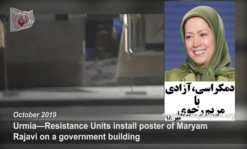 Mojahedin Khalgh Iran (MEK) Resistance Units inside Iran