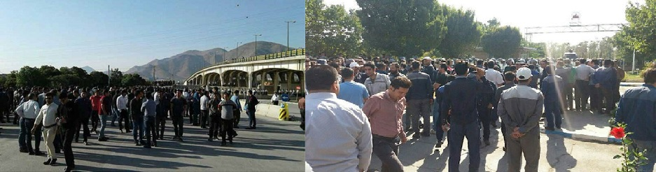 Protest gathering of Azarab factory employees in Arak, western Iran