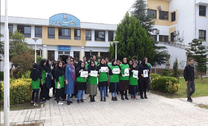 Students of the Arts & Architecture School of Mazandaran University holding a protest rally in the city of Babolsar