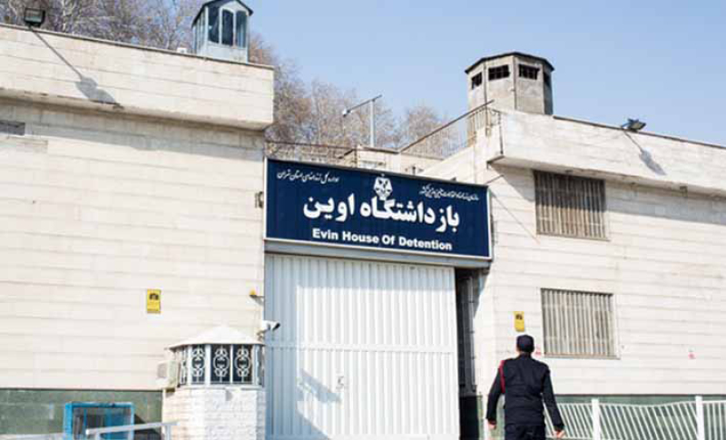 New chief of Evin prison in Tehran, has increased the repression of Iranian political prisoners