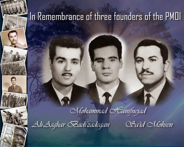 The founders of the MEK, Mohammad Hanif-nejad, Saeed Mohsen and Ali Asghar Badizadegan