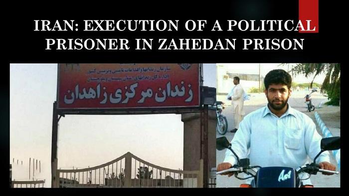 IRAN: EXECUTION