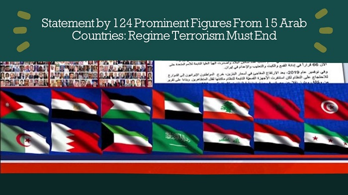 Statement by 124 Prominent Figures