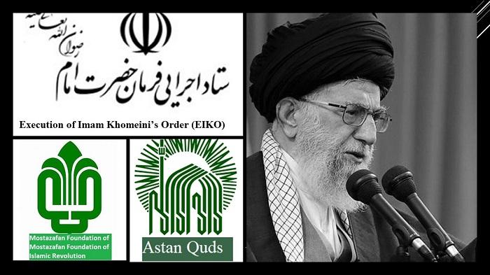 Khamenei and his financials