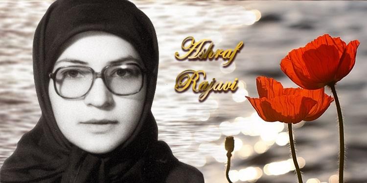 Ashraf-Rajavi_EN