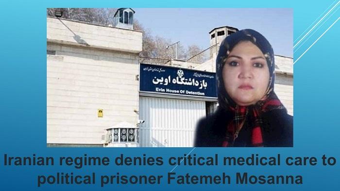 Fatemeh Mosanna