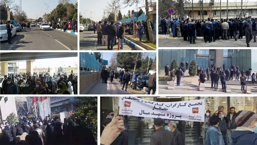Iran: Pensioners