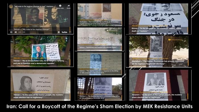 Iran: Call for a Boycott
