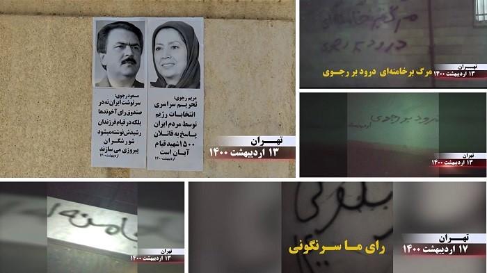Iran: Activities of Resistance Units and Mujahedin-e Khalq
