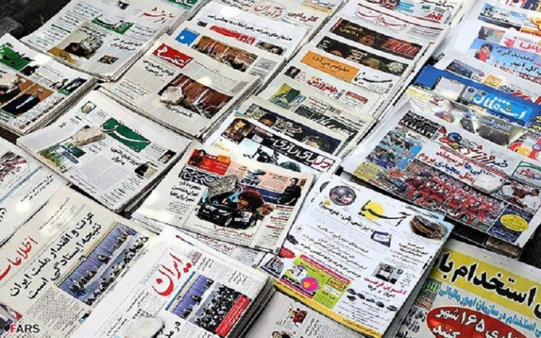 Iran Election 2021: Regime Grows Frightful Imminent Boycott Movement