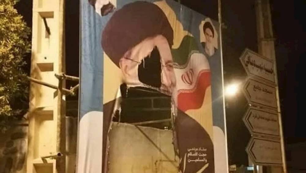 Iran Election 2021