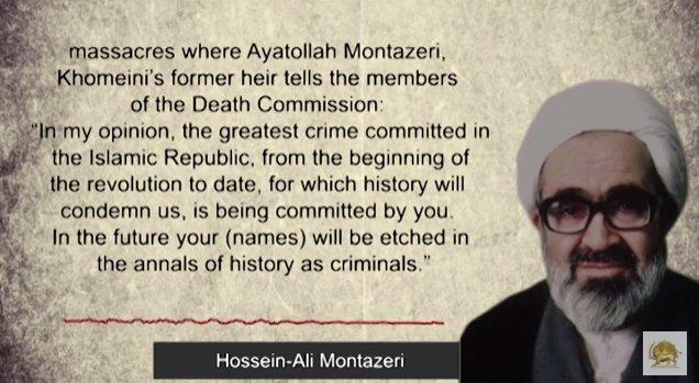 Montazeri