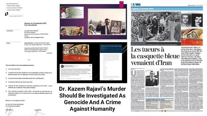 Dr. Kazem Rajavi.