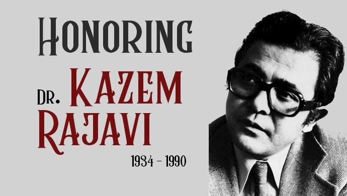 Dr. Kazem Rajavi