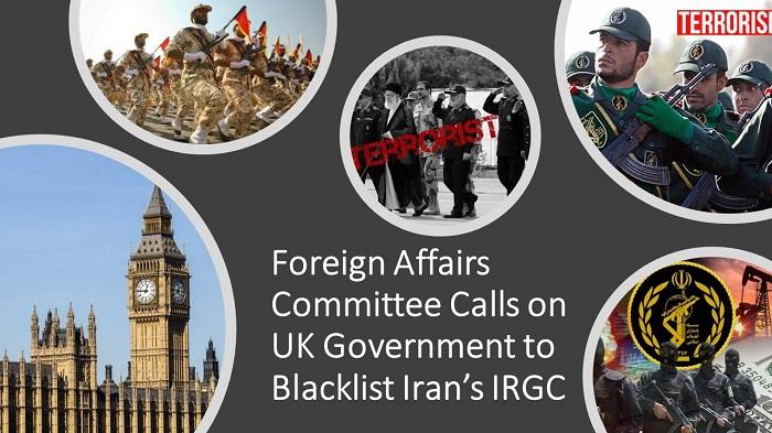 Blacklist Iran's IRGC