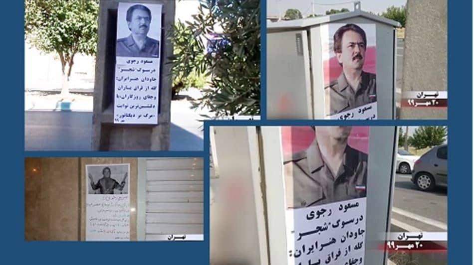Massoud Rajavi and Mrs. Maryam Rajavi, NCRI leaders were displayed